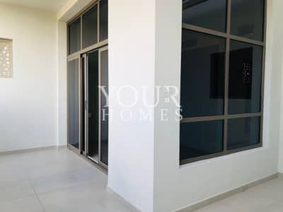 4 Bedroom Townhouse for Sale in Jumeirah Village Circle (JVC), Dubai - 4 Bed + Maids New Townhome - No Commission