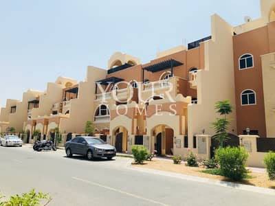 4 Bedroom Townhouse for Rent in Jumeirah Village Circle (JVC), Dubai -  Family Appealing | JVC