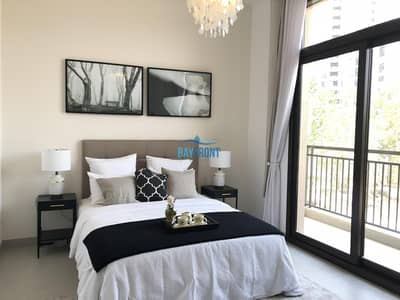 1 Bedroom Flat for Sale in Town Square, Dubai - 1 BR @ Hayat Blvd   Good location in Townsquare
