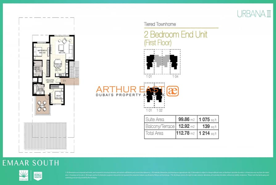 10 Corner Unit I 2 Bedroom Townhouse Urbana III