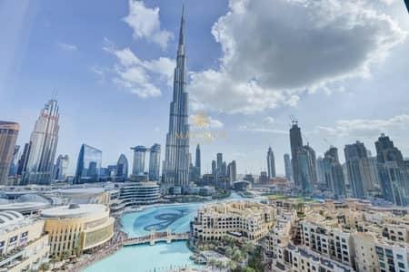 شقة 1 غرفة نوم للايجار في وسط مدينة دبي، دبي - Luxury 1 Bedroom | Maid Service + DEWA Free