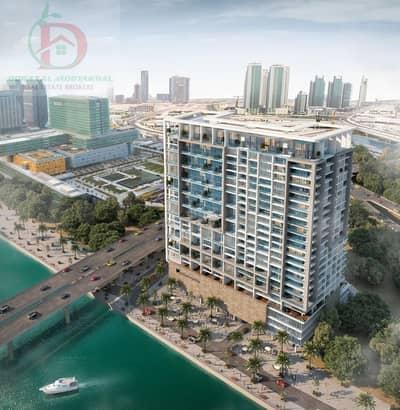 استوديو  للبيع في جزيرة المارية ، أبوظبي - High-end STUDIO APT with furniture in Al Maryah Island