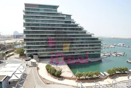 فلیٹ 3 غرفة نوم للايجار في شاطئ الراحة، أبوظبي - شقة في البندر شاطئ الراحة 3 غرف 200000 درهم - 4227437