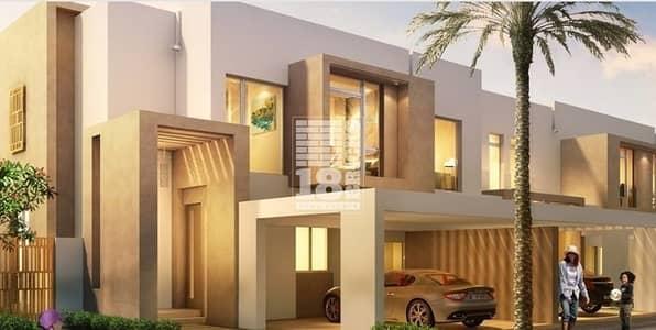 4 Bedroom Villa for Sale in Arabian Ranches 2, Dubai - Exclusive | REEM | Type 1E | Offer Taken