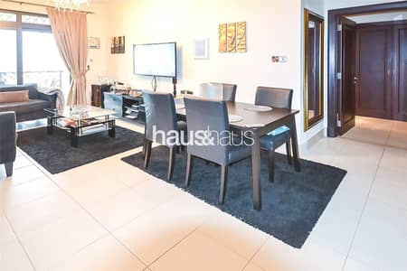 1 Bedroom Apartment for Rent in Old Town, Dubai - Community living   Chiller Free   Negotiable