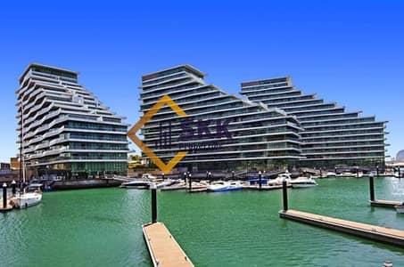 شقة 2 غرفة نوم للايجار في شاطئ الراحة، أبوظبي - Sea view! 2Br Apt  in Al Naseem C| 2payment