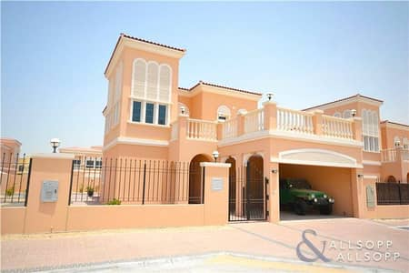 2 Bedroom Villa for Sale in Jumeirah Village Circle (JVC), Dubai - 2 Bedrooms | Large Plot | Great Location