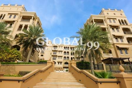 شقة 2 غرفة نوم للايجار في جزيرة السعديات، أبوظبي - Payable in Multiple Cheques! Move in Now.