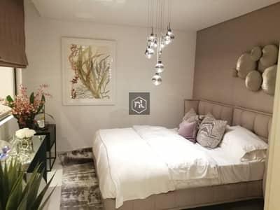 2 Bedroom Flat for Sale in Mohammad Bin Rashid City, Dubai - Supreme Residences for a Modern Lifestyle