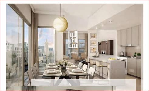 شقة 2 غرفة نوم للبيع في تاون سكوير، دبي - 5% Deposit!  Easy payment option ! 4yrs post handover