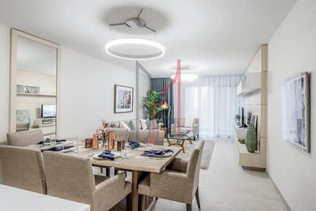 فلیٹ 1 غرفة نوم للبيع في مدينة محمد بن راشد، دبي - Live In The Heart Of MBR City