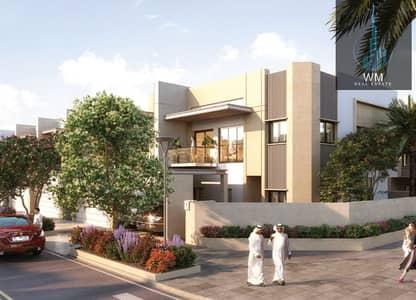 تاون هاوس 3 غرفة نوم للبيع في مدينة محمد بن راشد، دبي - ????? ???? ???? 3 ??? ??? ?? ??? ????? ????