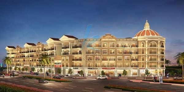 فلیٹ 2 غرفة نوم للبيع في أرجان، دبي - Best Deal 2 Bedroom in Resortz Residence
