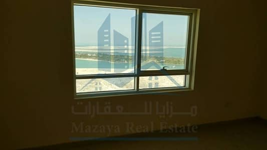 2BD WITH SEA VIEW IN KHAN CORNISH