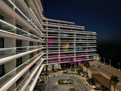 شقة 1 غرفة نوم للايجار في شاطئ الراحة، أبوظبي - شقة في الهديل البندر شاطئ الراحة 1 غرف 85000 درهم - 4235386