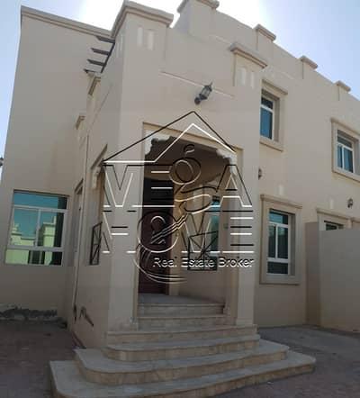 Properties for Rent in Abu Dhabi | Bayut com