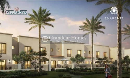 Book your Townhouse with just 60,000 AED | Pay in 5 years