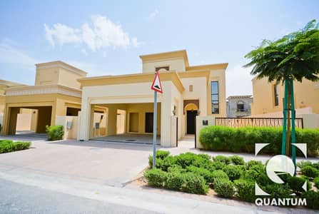 3 Bedroom Villa for Rent in Arabian Ranches 2, Dubai - Landscaped | Type 2 | A Must See Property