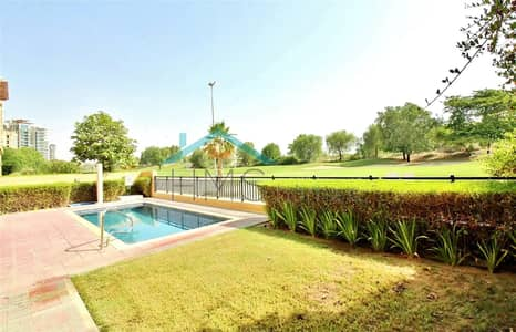 Amazing Golf Course View - Available May