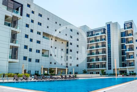 Studio for Sale in Masdar City, Abu Dhabi - Astounding Studio Type Apartment for Sale
