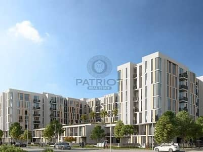 2 Bedroom Flat for Sale in Mudon, Dubai - No Commission | 2 Bedroom Apartment with maids room