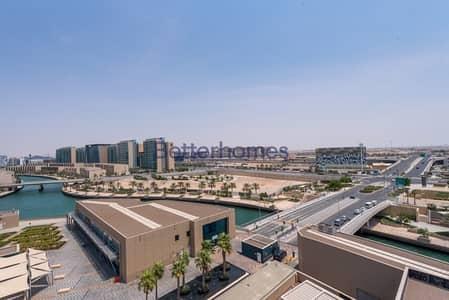 شقة 3 غرفة نوم للايجار في شاطئ الراحة، أبوظبي - Gorgeous 3BR available soon|Marina and canal view