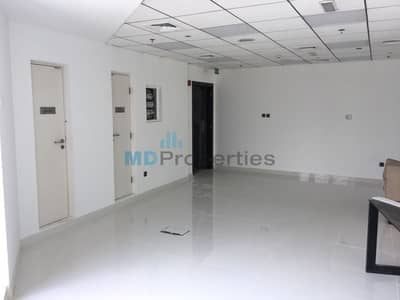 A Modern Fitted and Furnished office  with Marble flooring