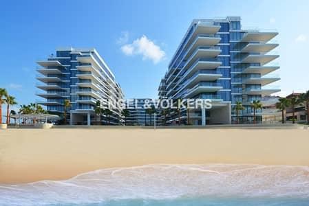 فلیٹ 1 غرفة نوم للايجار في نخلة جميرا، دبي - Beach Front  Apartment | Ready To Move-In