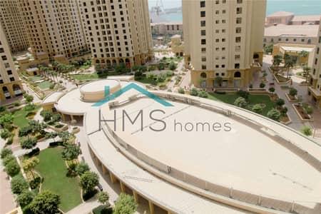 فلیٹ 3 غرفة نوم للايجار في مساكن شاطئ جميرا (JBR)، دبي - cheap 3BR +Maid   Murjan 5   JBR