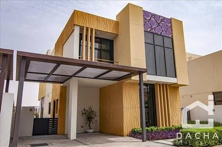 فیلا 2 غرفة نوم للبيع في أكويا أكسجين، دبي - No Commision/4%DLD Waive/3 Years Plan