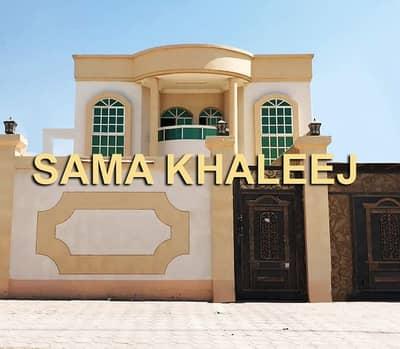 فیلا 5 غرفة نوم للبيع في المويهات، عجمان - فيلا للبيع بالقرب من المسجد / وفر 20٪ / مع الكهرباء والماء