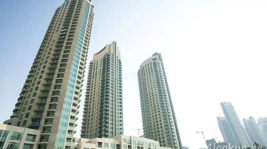Two Bedroom Apartment For Sale , Burj Views
