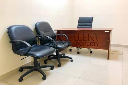 مکتب  للايجار في منطقة الكورنيش، أبوظبي - Affordable Semi-Furnished Office with Tawtheeq For Leasing