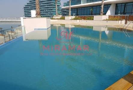 شقة 3 غرفة نوم للايجار في شاطئ الراحة، أبوظبي - شقة في الهديل البندر شاطئ الراحة 3 غرف 180000 درهم - 4241230