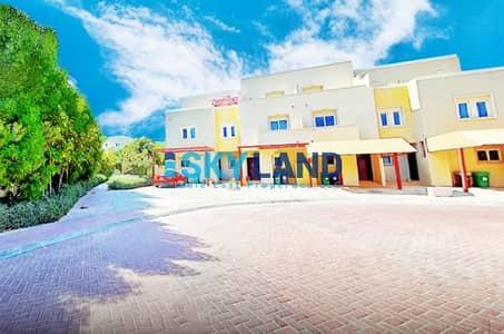 فیلا 2 غرفة نوم للبيع في الريف، أبوظبي - Best Price ! 2BR + Study w/ Nice Private Garden