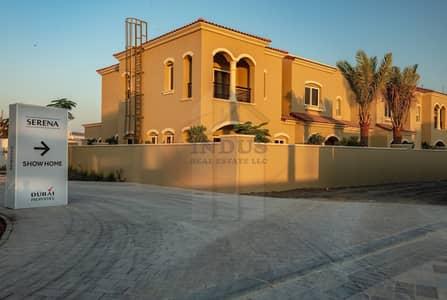تاون هاوس 3 غرفة نوم للبيع في سيرينا، دبي - Casa Viva | 4% DLD Waiver | 5 Yr Post-Handover