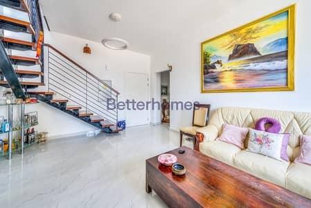 2 Bedroom Apartment for Sale in Jumeirah Village Circle (JVC), Dubai - Duplex l Wooden Flooring l Great Finish