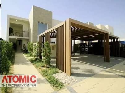 NEAR TO HANDOVER | 2 BED ROOM SEMI TOWNHOUSE IN DUBAI EXPO | CALL NOW