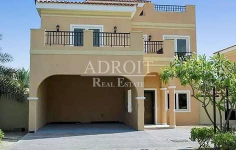 5 Bedroom Villa for Rent in The Villa, Dubai - Great Deal ! 5Br Villa w/ Private Pool and Garden @ 150k!