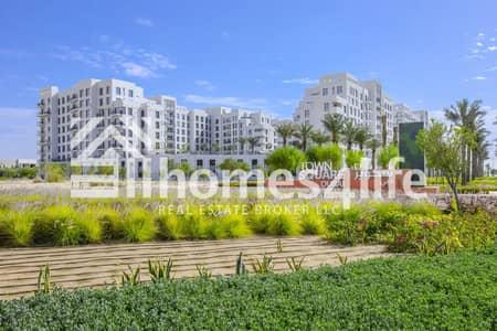 شقة 1 غرفة نوم للايجار في تاون سكوير، دبي - 1 Bed with Balcony|Ask for Price|Near to Mosque