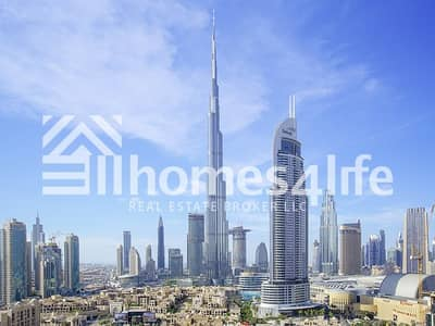 Premium Studio in Burj Khalifa for Rent