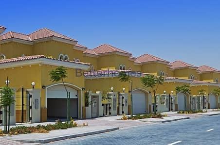 فیلا 4 غرفة نوم للبيع في جميرا بارك، دبي - Legacy Large | Vacant on Transfer | District 3