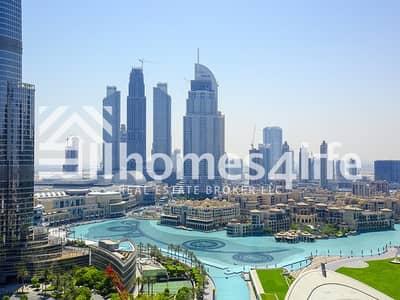 شقة 1 غرفة نوم للبيع في وسط مدينة دبي، دبي - High Floor   Burj Khalifa and Fountain View