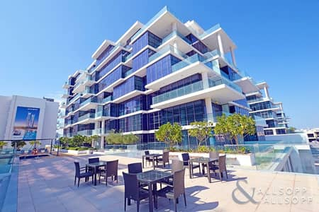 2 Bedroom Flat for Sale in DAMAC Hills (Akoya by DAMAC), Dubai - Two Beds | Pool and Park Facing | Tenanted
