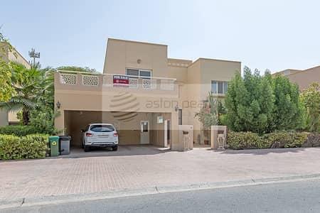 فیلا 5 غرفة نوم للبيع في السهول، دبي - Exclusive
