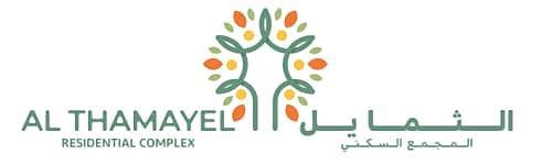 Al Thamayel Residential Complex