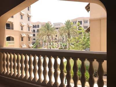 فلیٹ 2 غرفة نوم للايجار في جزيرة السعديات، أبوظبي - A home soon to perfection with spacious balcony!