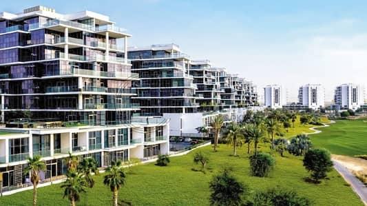 شقة 1 غرفة نوم للبيع في داماك هيلز (أكويا من داماك)، دبي - Golf course Living in Holiday spot High ROI