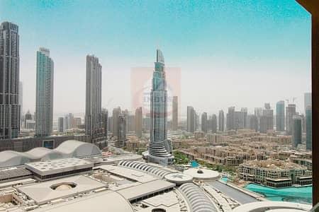 شقة فندقية 1 غرفة نوم للايجار في وسط مدينة دبي، دبي - Stunning | Fully Furnished | 1BR| Hotel Apartment