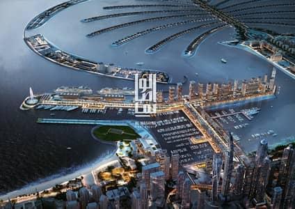 فلیٹ 2 غرفة نوم للبيع في دبي هاربور، دبي - 1BR with 4 years payment plan designed by Elie Saab with NO COMMISSION !!